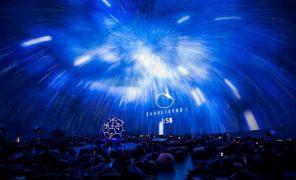 Космические чтения «Модели для сборки» пройдут 12 сентября — в«Планетарии №1» Санкт-Петербурга