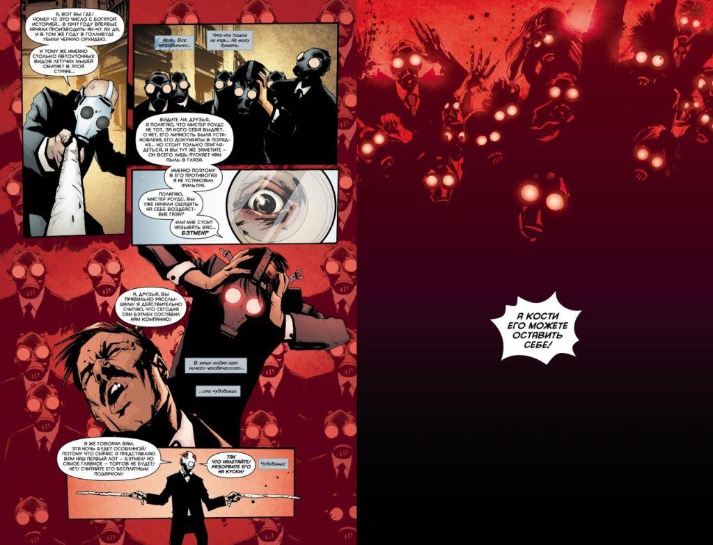Лучшие комиксы лета 2020: супергерои Marvel и DC 12