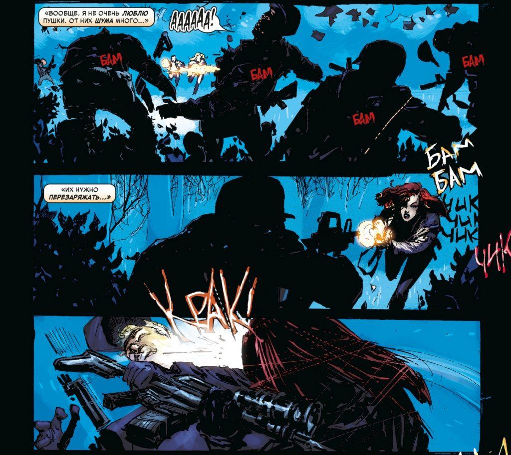 Лучшие комиксы лета 2020: супергерои Marvel и DC 15