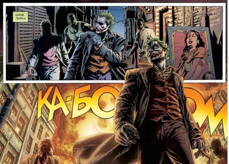 Комиксы про Джокера: с чего начинать читать 12