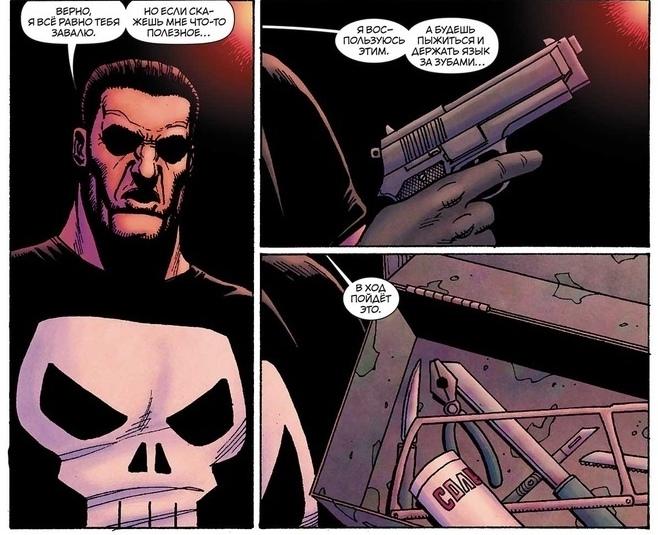 Лучшие комиксы лета 2020: супергерои Marvel и DC 10