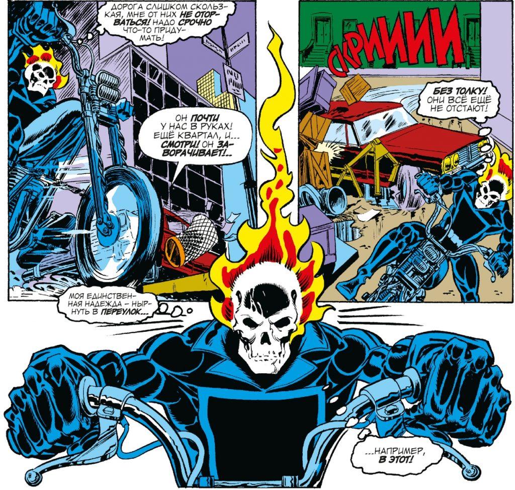 Лучшие комиксы лета 2020: супергерои Marvel и DC 17