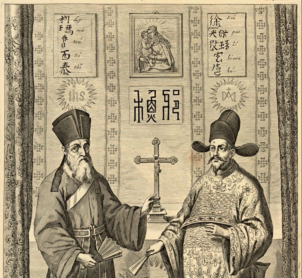 Орден иезуитов. Общество Иисуса — и спецслужба Папы Римского 11