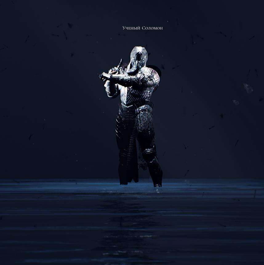 Разбор сюжета и обзор Mortal Shell 15