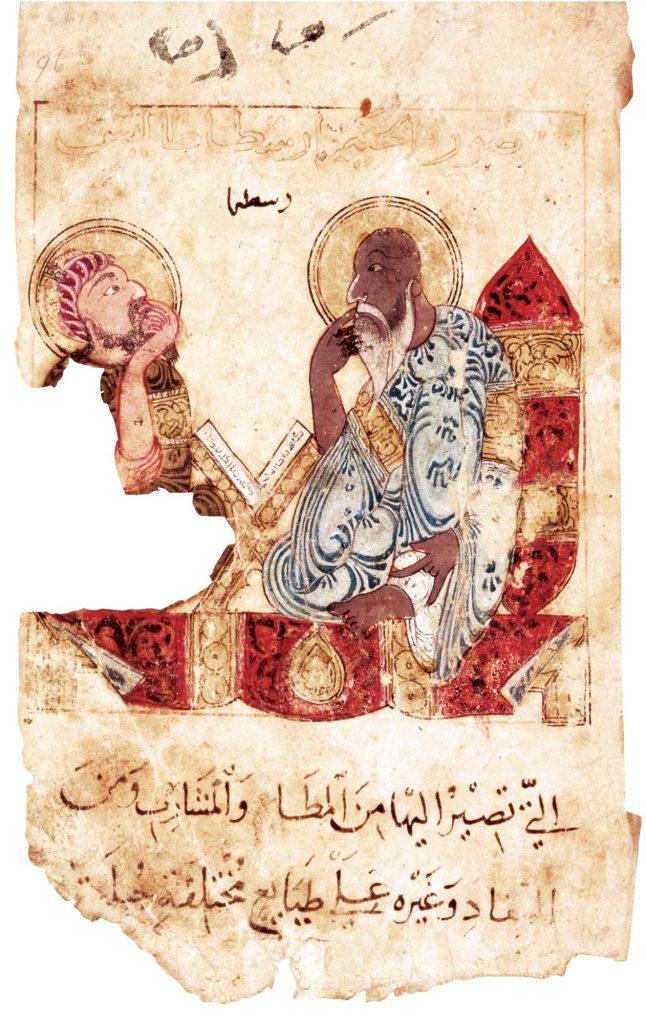 Великая мусульманская наука древних арабов