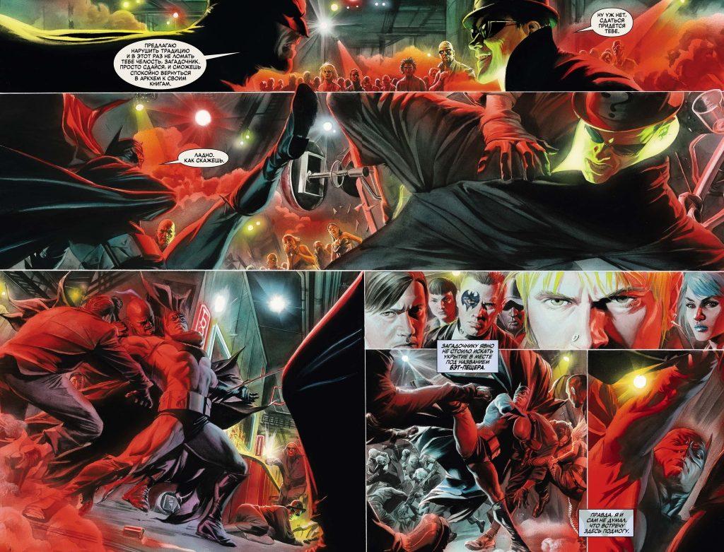Лучшие комиксы лета 2020: супергерои Marvel и DC 18