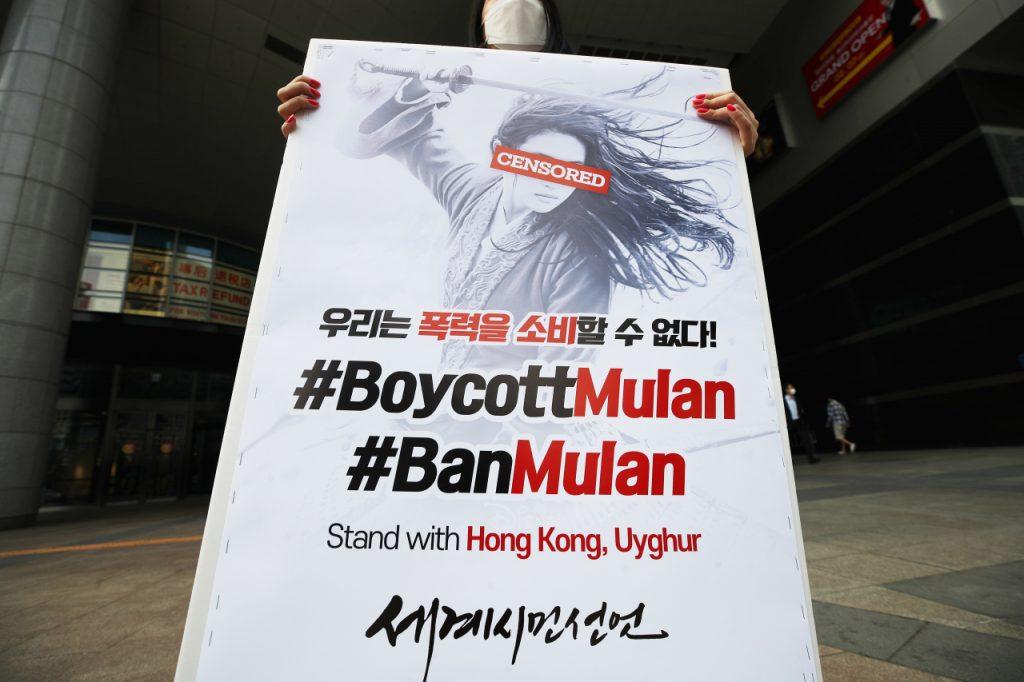 «Мулан»: скандалы вокруг фильма — и последствия для мира кино