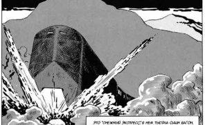 «Сквозь снег»: комикс о губительном и спасительном прогрессе