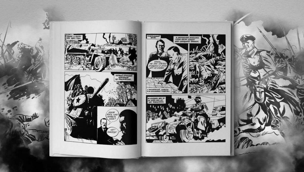 «Комикс Паблишер» выпустит двухтомник с комиксами Аскольда Акишина