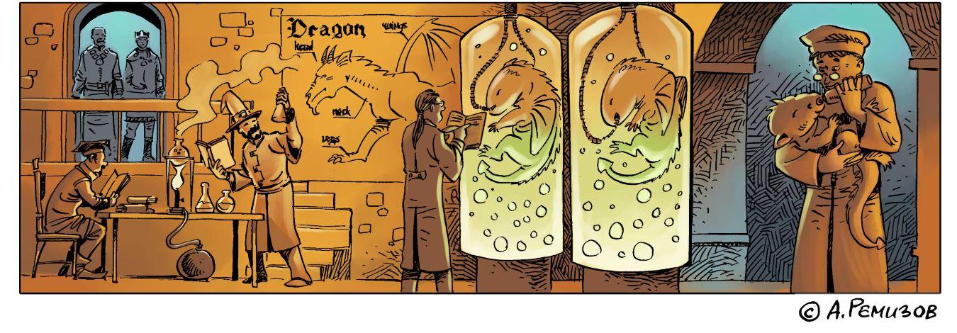 Комикс: Чем занять героя? 3