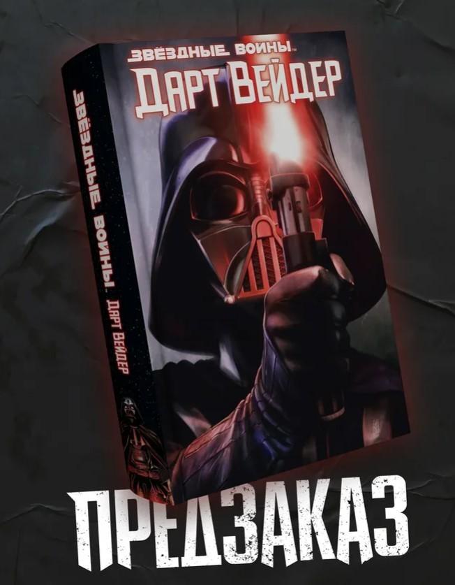 Важные анонсы комиксов на Comic Con Russia: фантастика, фэнтези и мистика 2