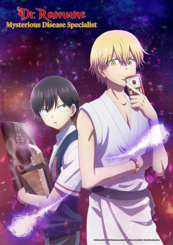 Тизер-трейлер аниме-сериала «Доктор Рамунэ»