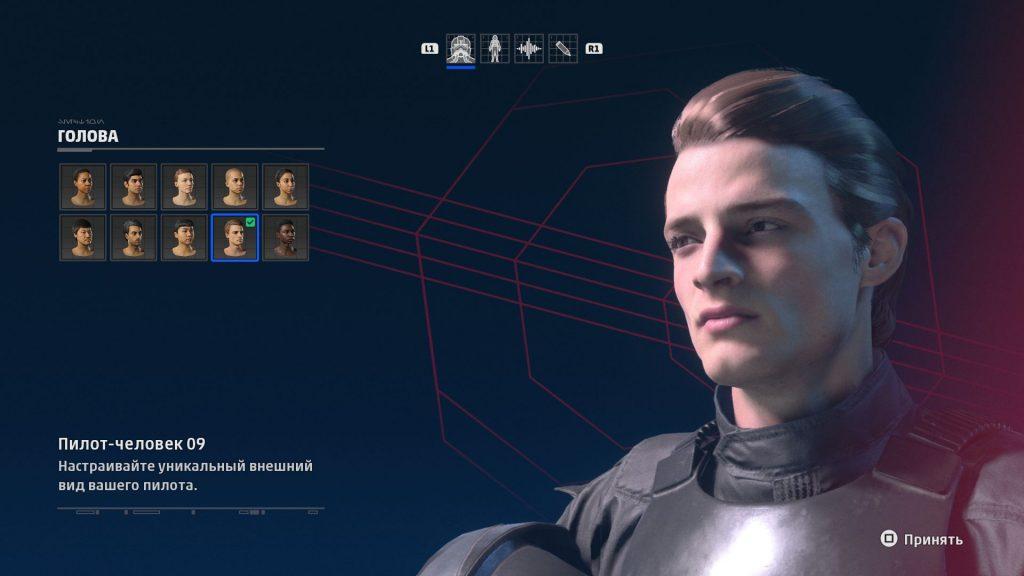 Star Wars Squadrons: обзор игры для тех, кто скучал по истребителям 1