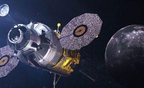 NASA готовит пресс-конференцию онеком открытии наЛуне
