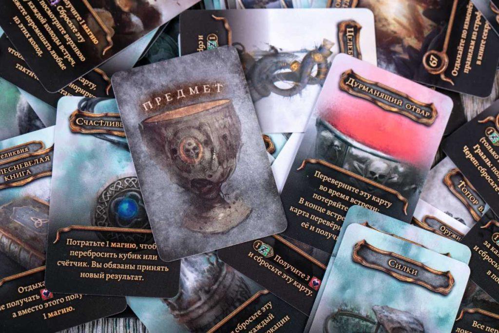 «Осквернённый Грааль». Обзор настольной игры о мрачном короле Артуре 6