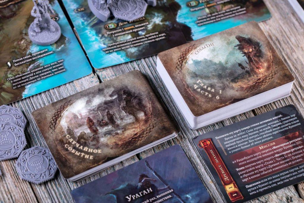 «Осквернённый Грааль». Обзор настольной игры о мрачном короле Артуре 5