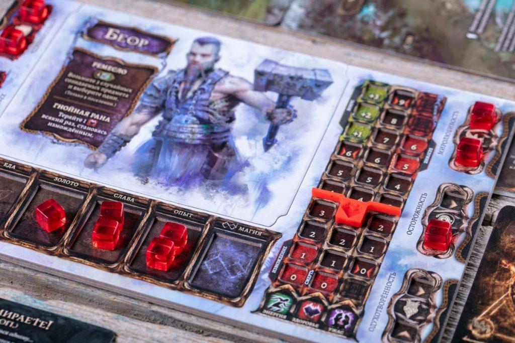 «Осквернённый Грааль». Обзор настольной игры о мрачном короле Артуре 11