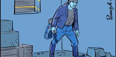 Комикс: точка зрения зомби