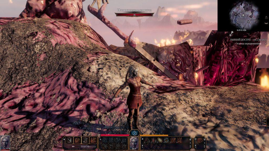 Мы поиграли в Baldur's Gate III в раннем доступе. Все плюсы, минусы и проблемы 3