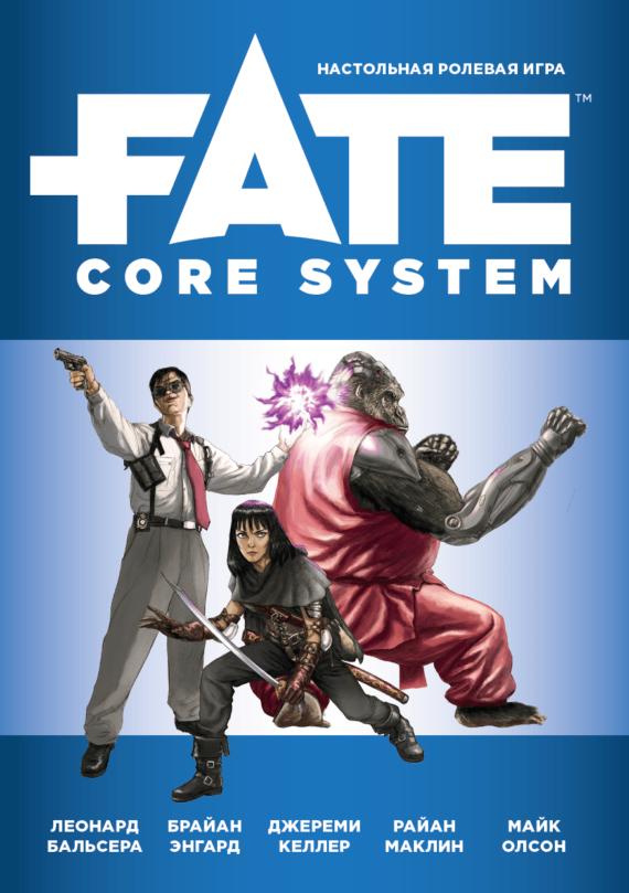 Indigo открыла предзаказ напереиздание ролевой игры Fate Core 2