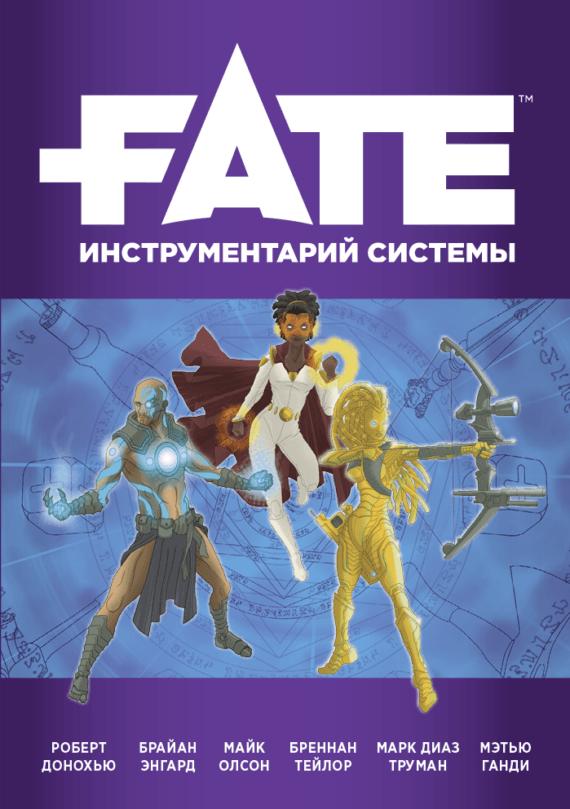 Indigo открыла предзаказ напереиздание ролевой игры Fate Core 3