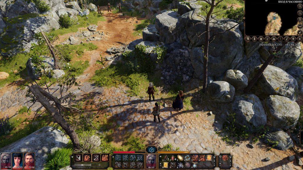 Мы поиграли в Baldur's Gate III в раннем доступе. Все плюсы, минусы и проблемы 5