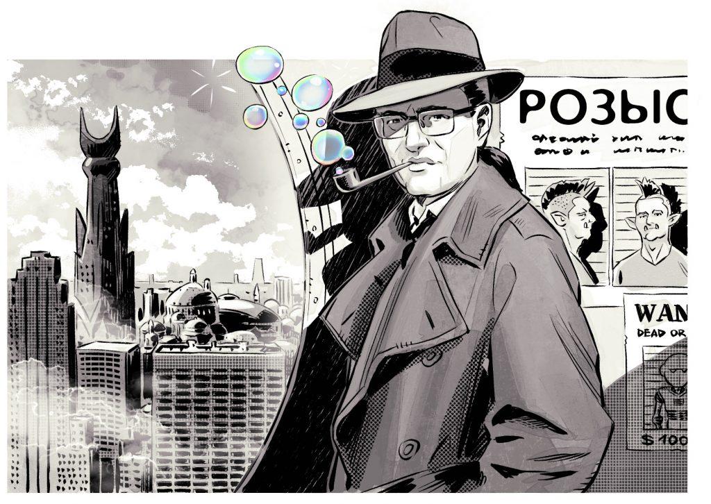 Мир фантастики №203 (октябрь 2020) 7