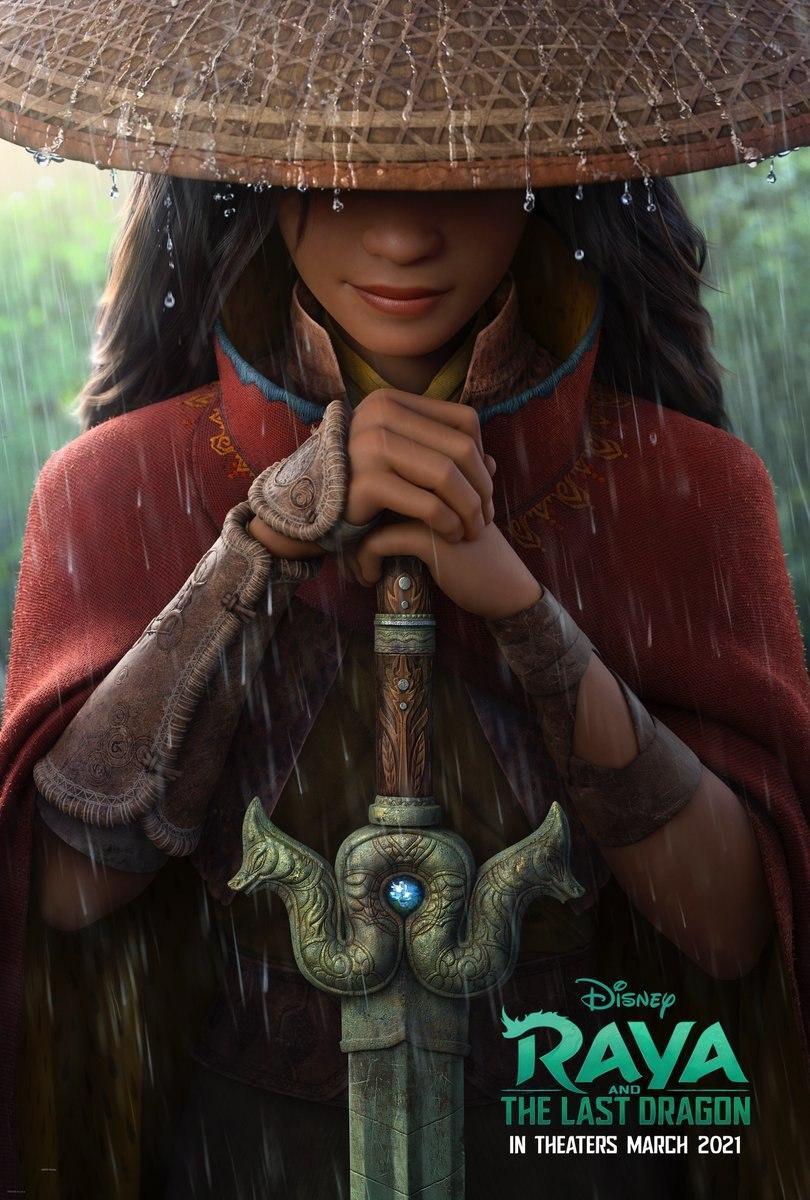 «Райя и последний дракон»: первый тизер мультфильма Disney