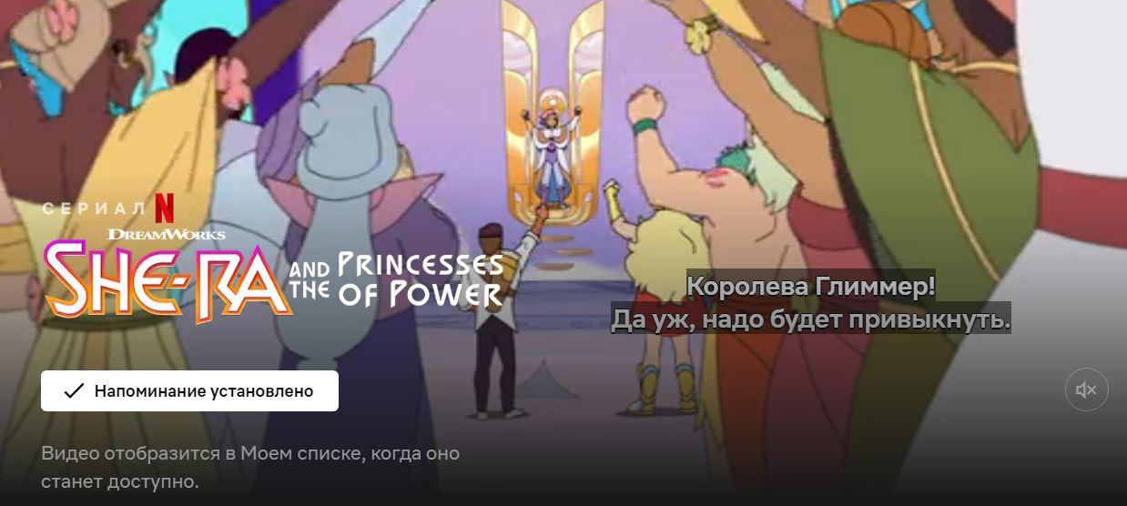 Врусскоязычном сегменте Netflix извыдачи пропали детские мультсериалы 2