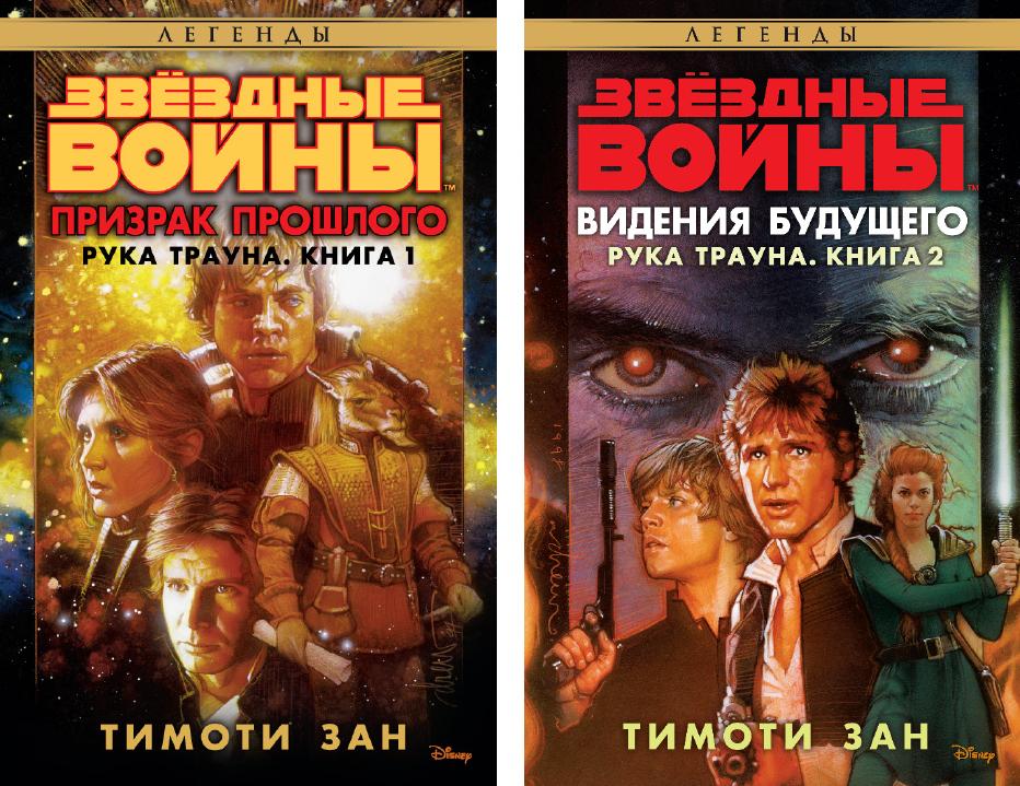 «Звёздные войны»: лучшие книги про пилотов в старом каноне. Разбойная и Призрачная эскадрильи 11