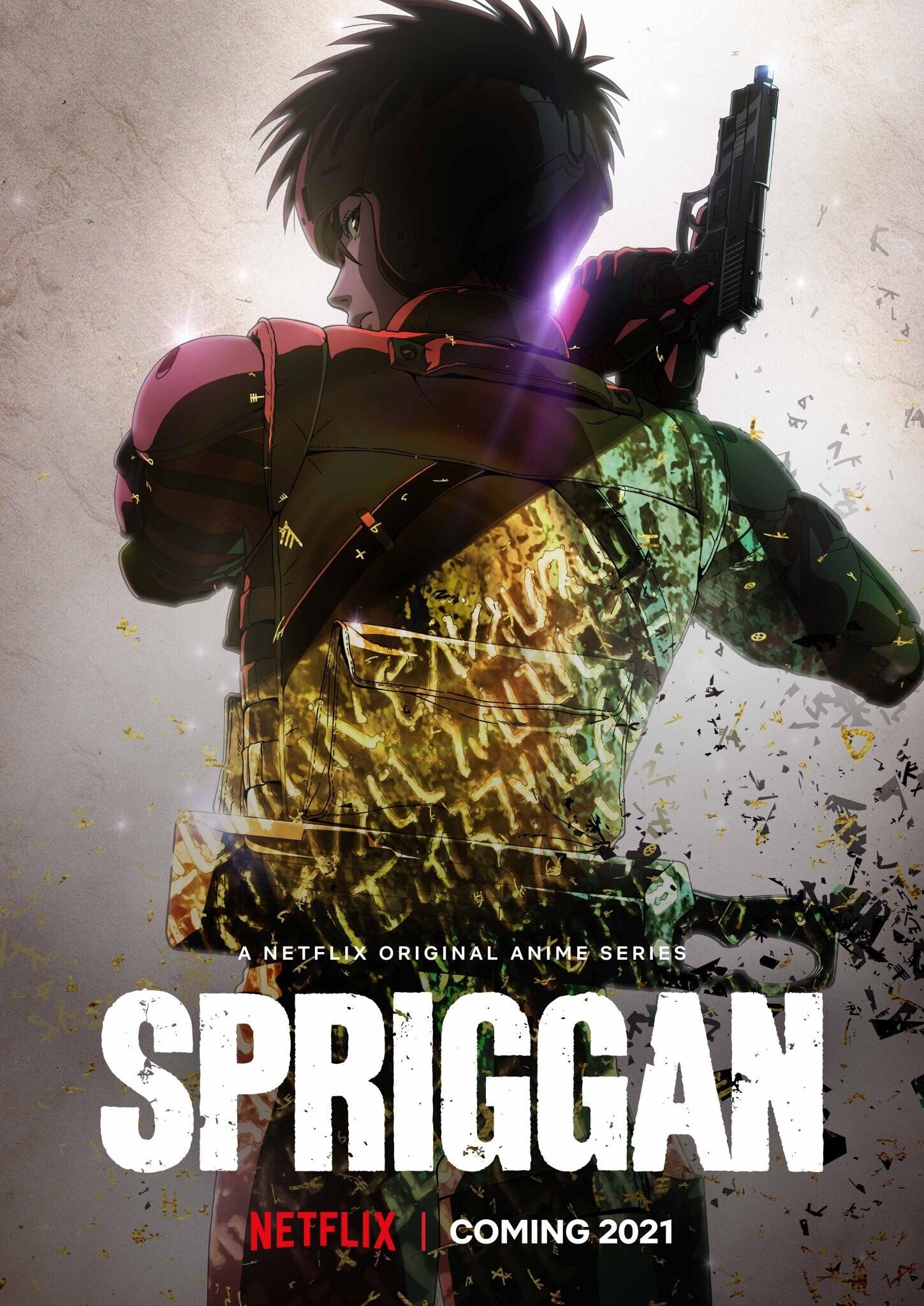 Spriggan: первый тизер-трейлер аниме-сериала отNetflix 1
