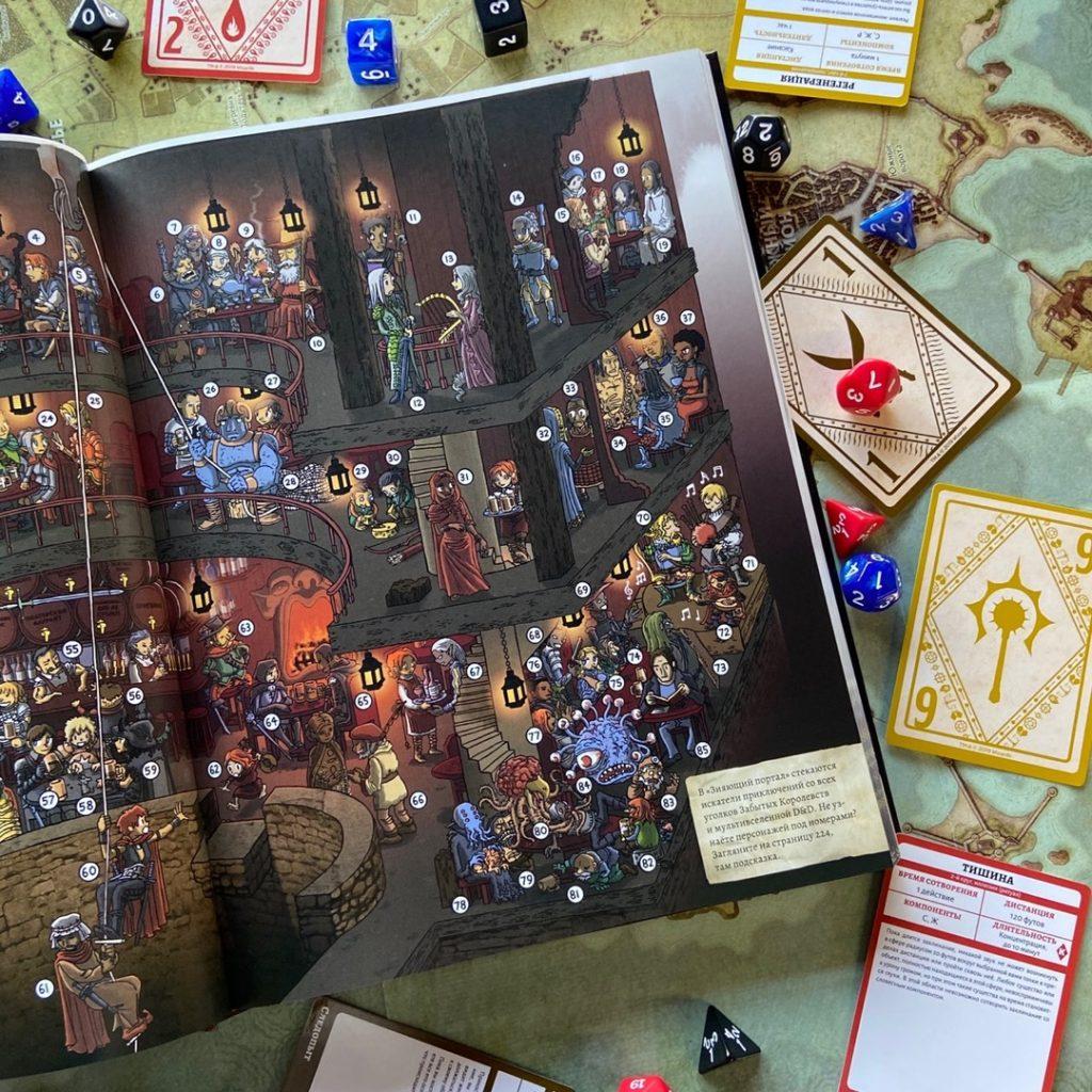 Hobby World открыла предзаказ «Драконьего куша» — приключения поD&D 1