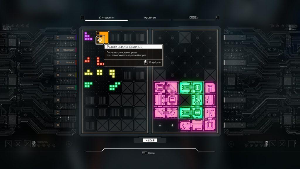Ghostrunner — другая польская киберпанк-игра 2020 года 6