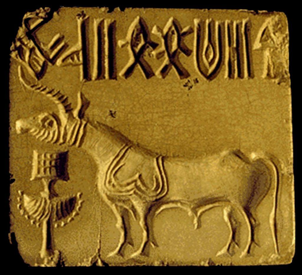 Нерасшифрованные тексты: загадки древних символов 5