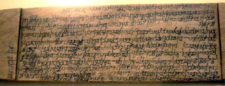 Нерасшифрованные тексты: загадки древних символов 2