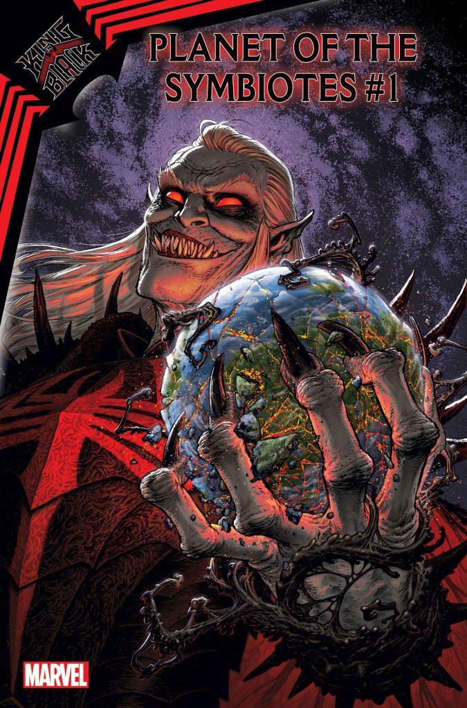 Самые ожидаемые комиксы 2021: «Звёздные войны», «Наруто» и не только 6