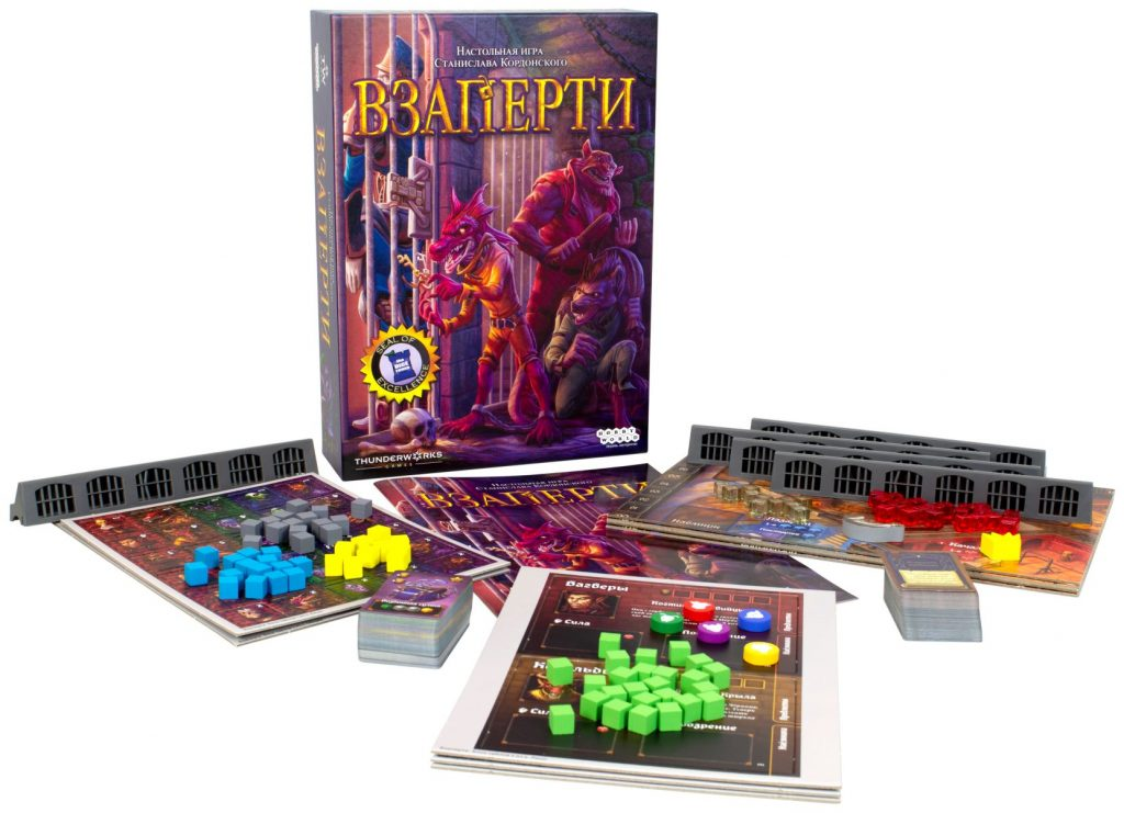 Настольная игра «Взаперти»: побег из фэнтези-тюрьмы