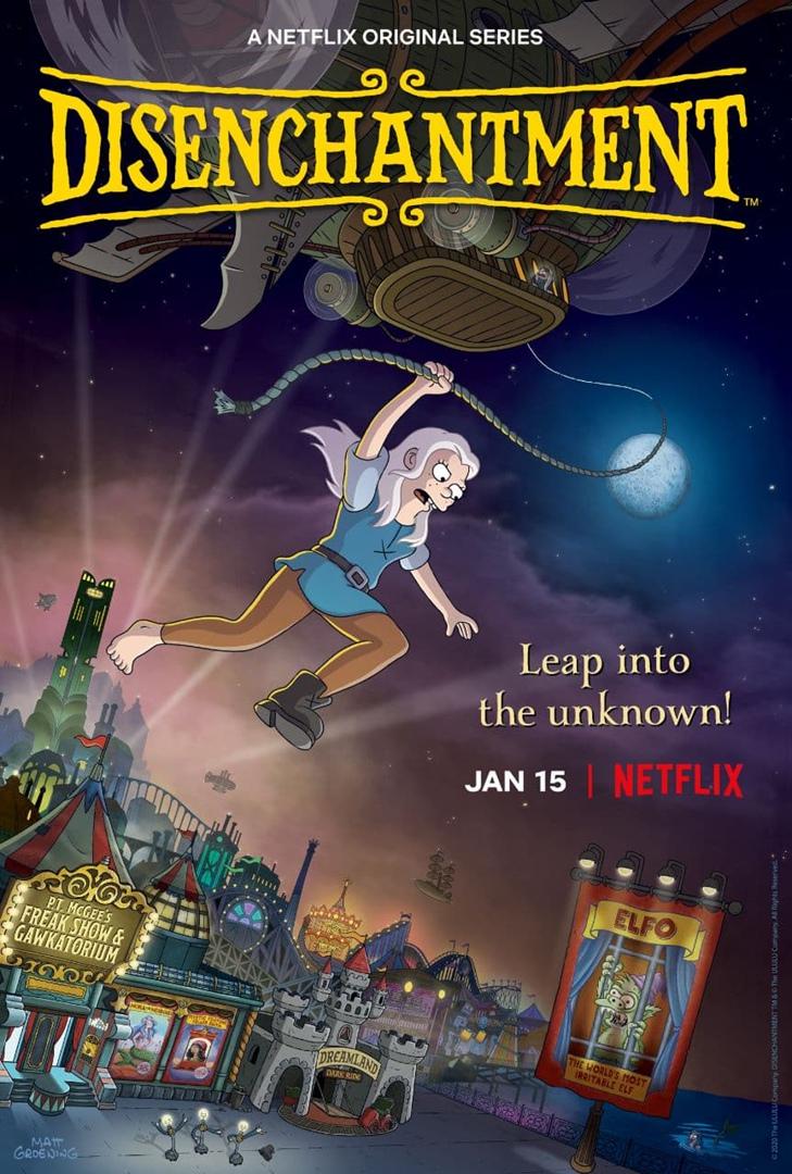 «Предлагаю союз между магией и наукой»: трейлер третьей части мультсериала «Разочарование» 1