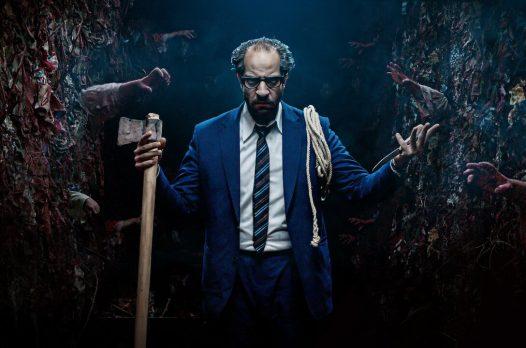 «Паранормальные явления»: египетские ужасы от Netflix (почти без мумий!) 3
