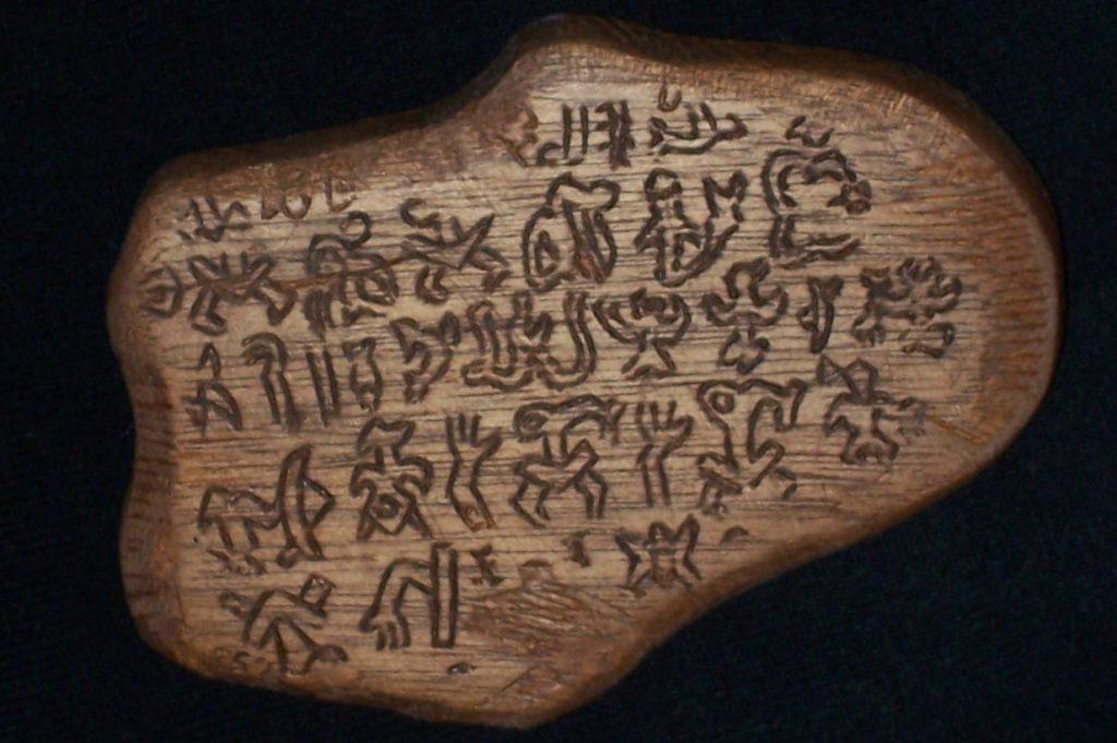 Нерасшифрованные тексты: загадки древних символов 3