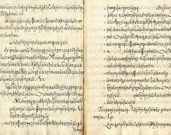 Нерасшифрованные тексты: загадки древних символов 15