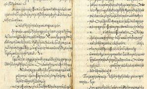 Нерасшифрованные тексты: загадки древних символов