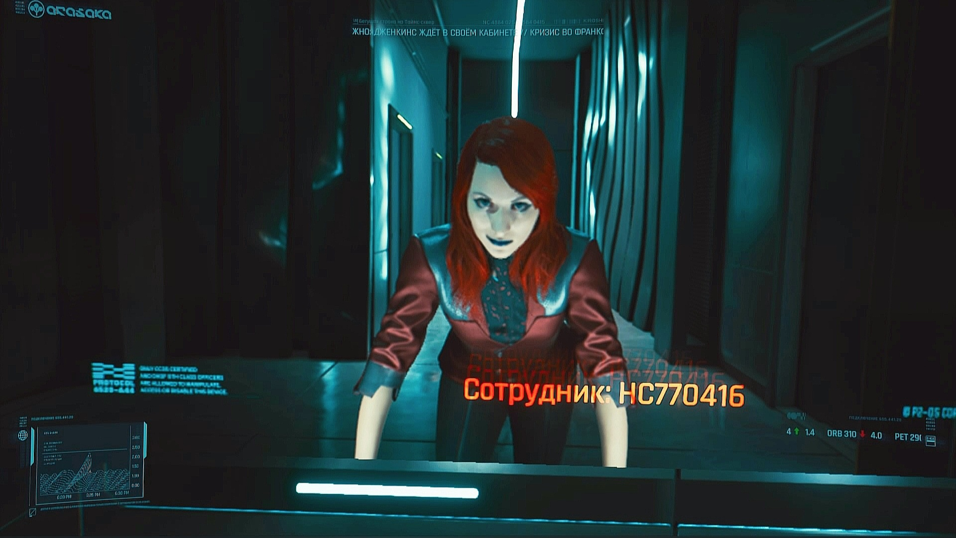 Cyberpunk 2077. Первые впечатления «Мира фантастики» 3