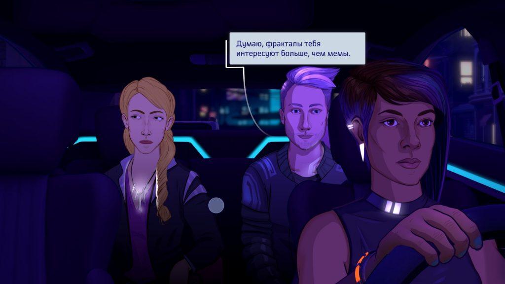 Отличные киберпанк-игры, в которые вы ещё не играли 2