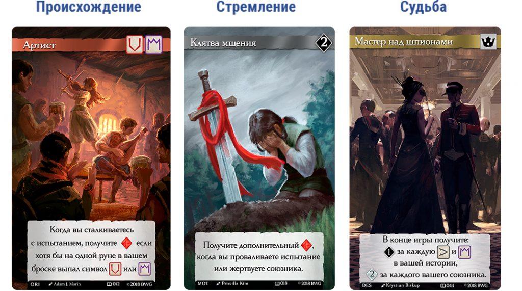 Настольная игра «Дорога приключений». Обзор 7