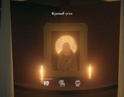 «Чёрная книга»: демоверсия RPG про пермскую ведьму 11