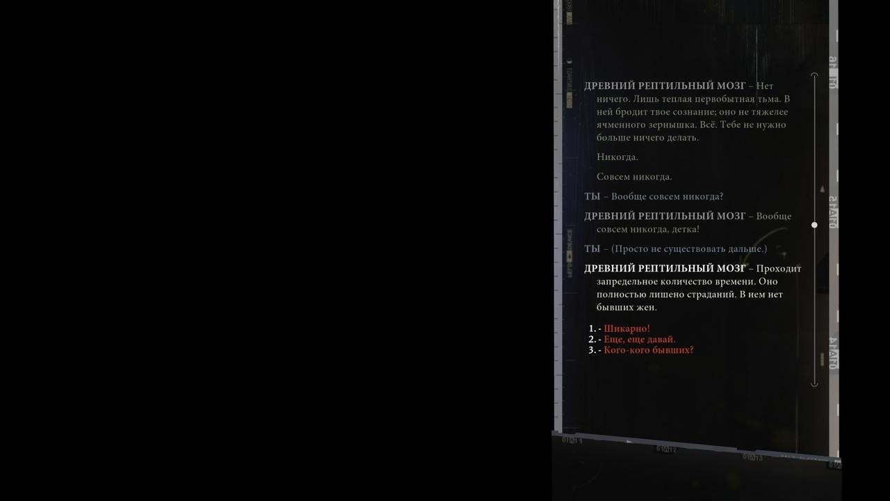 8 причин, почему Disco Elysium — шедевральная RPG 17