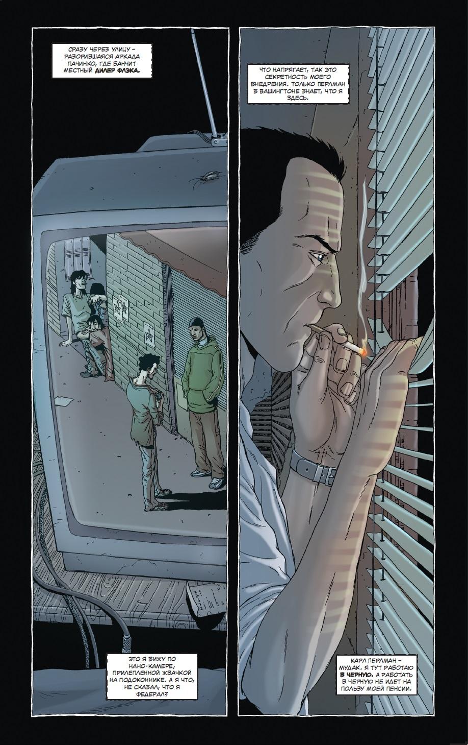 Читаем комикс «Неономикон» 5