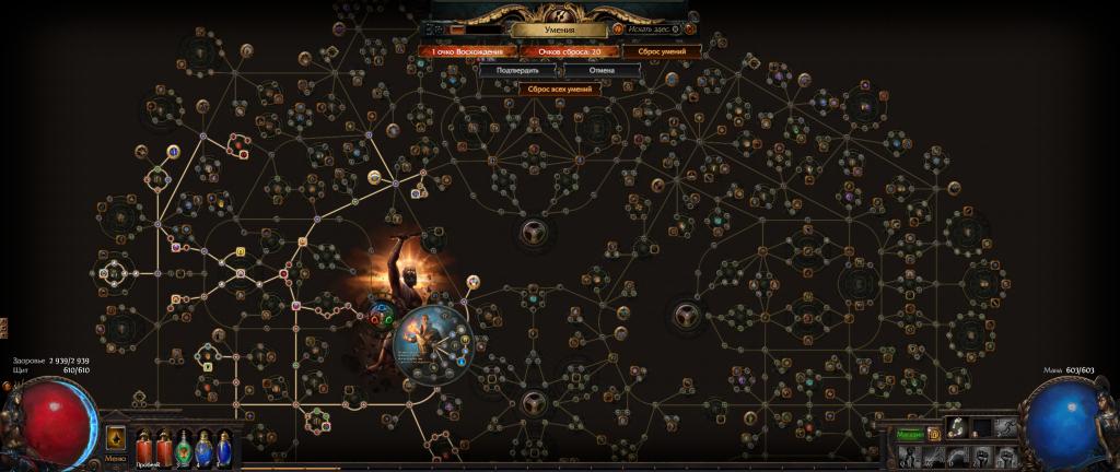 Во что поиграть в ожидании Diablo: старые «диаблоиды» 5