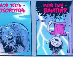 Комикс: хтонический русский хоррор
